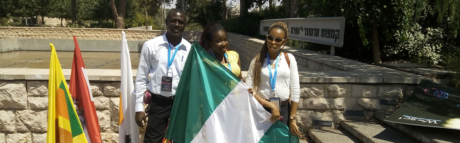 BIU-STUDENTS-BAG-ISRAELI-GOVERNMENT-SCHOLARSHIP
